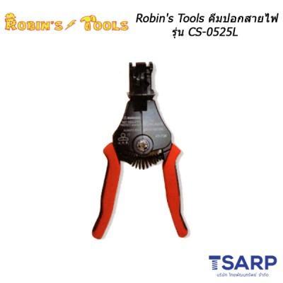 Robin's Tools คีมปอกสายไฟตั้งแต่ขนาด 0.5 - 2.5 มม² รุ่น CS-0525L