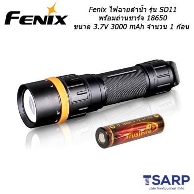 Fenix ไฟฉายดำน้ำ รุ่น SD11 พร้อมถ่านชาร์จ 18650 ขนาด 3.7V 3000 mAh จำนวน 1 ก้อน
